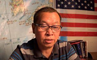 前中共军官:南海若开战中共则亡