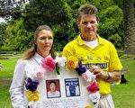 「想為中國人發聲」 澳洲夫妻21年的不懈堅持