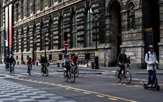 疫情改变通勤习惯  自行车在欧美爆红