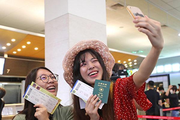 """台湾松山机场举办""""伪出国""""活动 红到国外"""