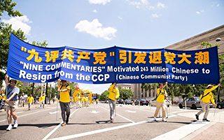方華:中國人,是時候拿出勇氣拋棄中共了