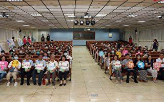 嘉義市2020年望向山林種子教師教育推廣研習