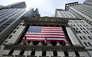 疫情重创美国 纽约最惨 华尔街何时警醒