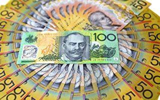 数据:澳洲十大最富裕地区揭晓