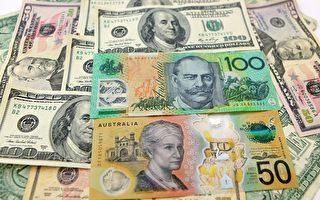【货币市场】美元续下跌 英镑澳元持强势