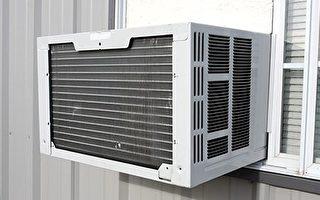 防入室盗窃 警方建议加固窗式空调