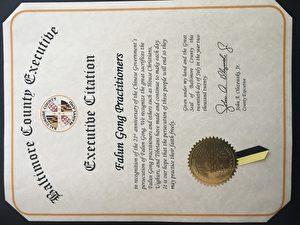 馬里蘭州巴爾的摩郡郡長約翰·奧爾澤沃斯基(John Olszewski)為法輪功學員簽發褒獎令。(大紀元)