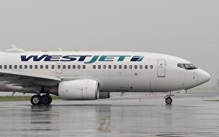 西捷航空暂停多个东部城市航班