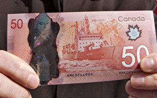 疫期民众在家存钱 加拿大50元现金短缺