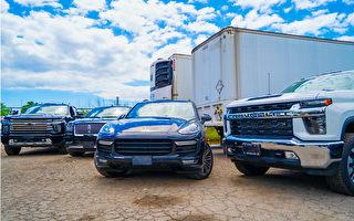 警搗破偷車團伙 尋回價值420萬元汽車