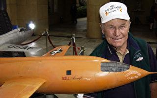 打破音障 美国空军传奇人物耶格尔