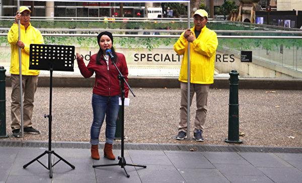 2020年7月17日,悉尼維吾爾族社區的法蒂瑪.阿卜杜勒.哈法(Fatimah Abdulghafur)在悉尼法輪功學員反迫害21周年活動現場發言。(韓宇正/大紀元)
