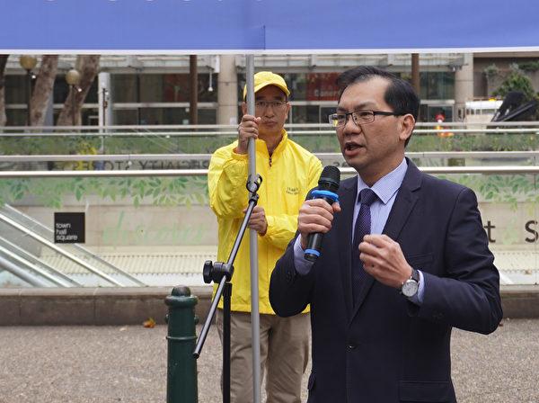 2020年7月17日,越南社區領袖阮先生(Paul Huy Nguyen)在悉尼法輪功學員反迫害21周年活動現場發言。(韓宇正/大紀元)