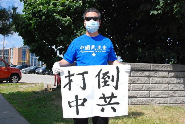 大陸移民賴昌豐說,「港版國安法」是中共一貫踐踏法律的做法,出台國安法是個笑話。(伊鈴/大紀元)