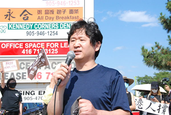 民陣秘書長羅樂在發言中說,今天中共通過「香港國安法」,標誌著民主香港的死亡。(伊鈴/大紀元)