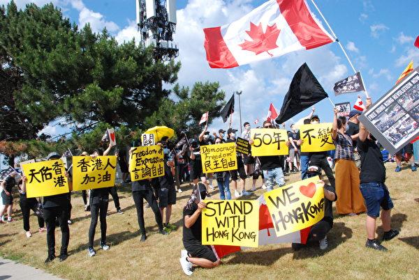 2020年7月1日,多倫多部份華人在萬錦市太古廣場舉行集會,聲援香港人反「港版國安法」。(伊鈴/大紀元)