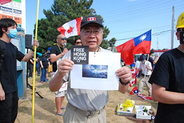 香港移民連萬里表示,反對「港版國安法」,讚成香港本土自決。(伊鈴/大紀元)
