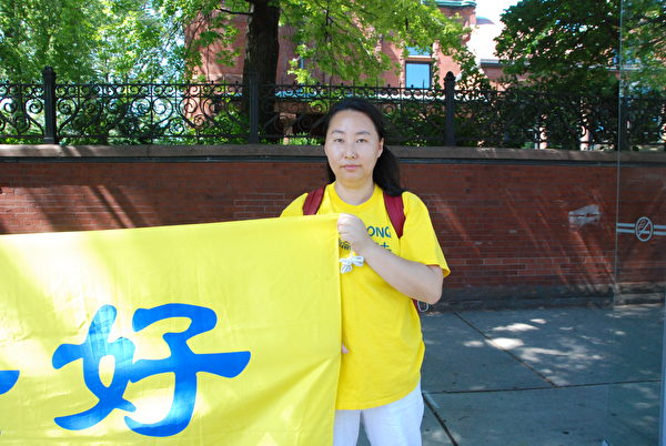 去年底從中國來到加拿大的楊琳說,「真、善、忍」是普世價值,是真正值得堅守的信念。(伊鈴/大紀元)