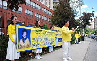 加拿大公民吁营救遭中共关押的姐姐