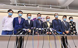 DQ事件 公民党:与港人齐面对一制的香港