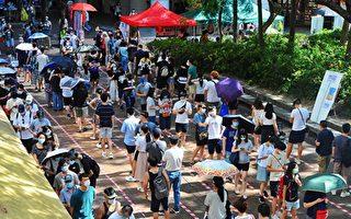 香港大律师公会:港府推迟选举并不合法