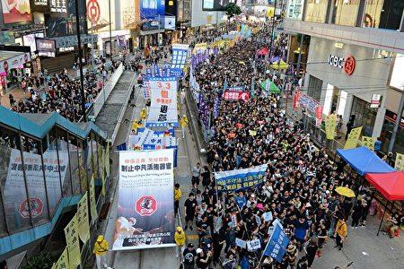 國安法實施一年 美總領事批香港恐怖氣氛