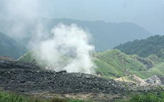 發現大屯山2公里火山通道 可能為岩漿噴發出口