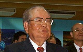 台湾前考试院长邱创焕病逝 享寿96岁