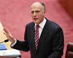 澳议员:世界应共同反击中共的渗透和腐蚀