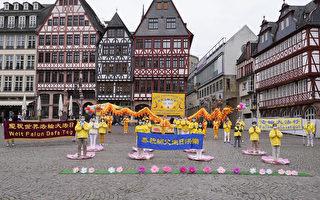德國黑森州政治家支持法輪功學員和平反迫害