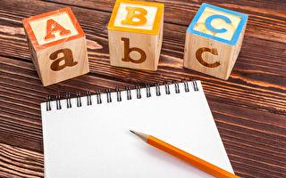 多項選擇題考試學習策略