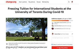 多大漲學費5% 約6千留學生網上請願