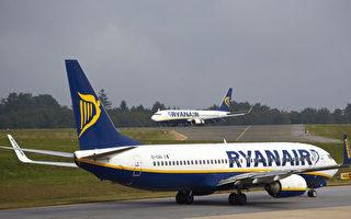 瑞安航空將關閉德國哈恩機場基地