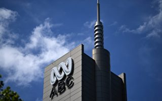 台法轮功律师团吁澳媒ABC:下架煽动仇恨报导