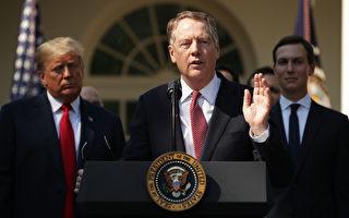 美贸易代表谈反制中共 最好筹码是减少依赖