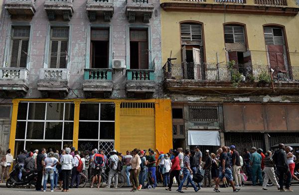 共產黨於1959年接管古巴之後,古巴經濟陷入衰退。圖為2018年12月13日夏灣拿一家麵包店外面排隊買麵包的古巴人民。(YAMIL LAGE/AFP via Getty Images)