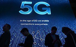日本公司联手对抗中共5G供应商华为
