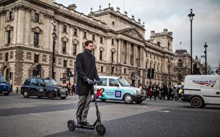 英国允许电动滑板车上路