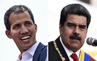 马杜罗申请提黄金储备 英法院:只认瓜伊多