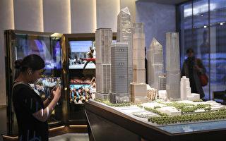 全球超級豪宅銷售暴跌 紐約倫敦衝擊最大