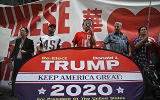 美大選臨近 洛杉磯老移民籲華人發聲參政