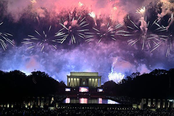 大瘟疫如何改变美国独立日的庆祝活动
