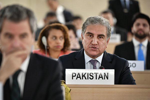 繼議長後 巴基斯坦外長也感染中共病毒