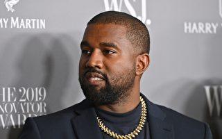 歌手韦斯特确认竞选总统 要川普和拜登退出