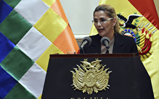 【最新疫情7·10】玻利维亚临时总统染疫