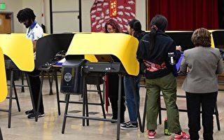 加州公投18號提案:17歲可投初選票?