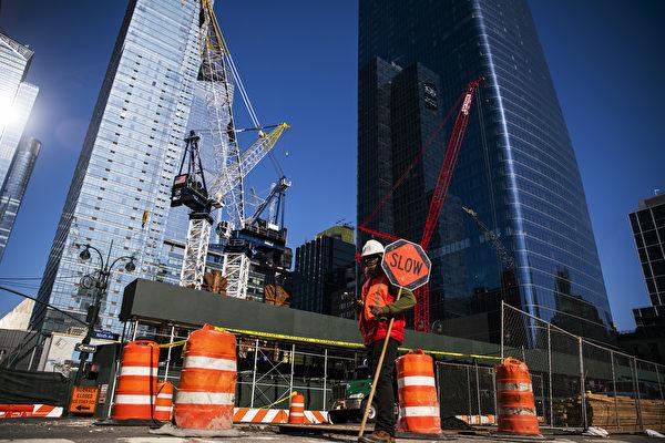 疫情对纽约房地产行业的冲击