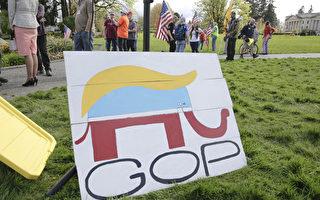 德州共和党败诉 GOP改为线上会议