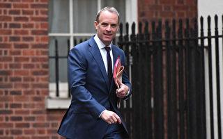 戰略轉移 英國宣布削減95%對華援助