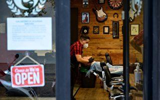 帮助小企业 哈里斯郡开放救济金申请